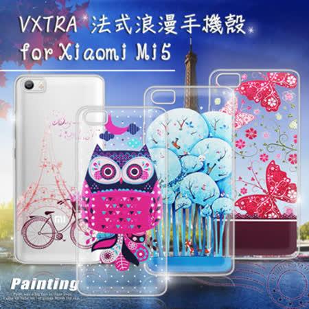 VXTRA Xiaomi 小米5 / Mi5 法式浪漫 彩繪軟式保護殼 手機殼