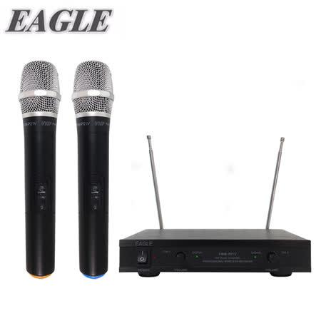 EAGLE 專業級雙頻無線麥克風組(EWM-P21V)送Ardi手機藍芽遙控器