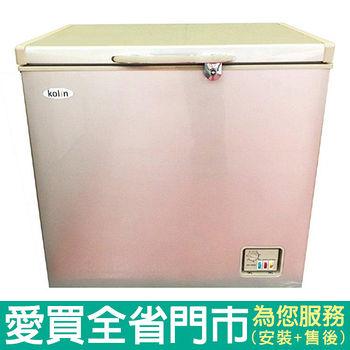 Kolin歌林208L臥式冷凍櫃KR-120F01含配送到府+標準安裝