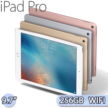 Apple iPad Pro 9.7 Wi-Fi 256GB 平板電腦【贈螢幕保護貼+觸控筆+專用機背蓋】
