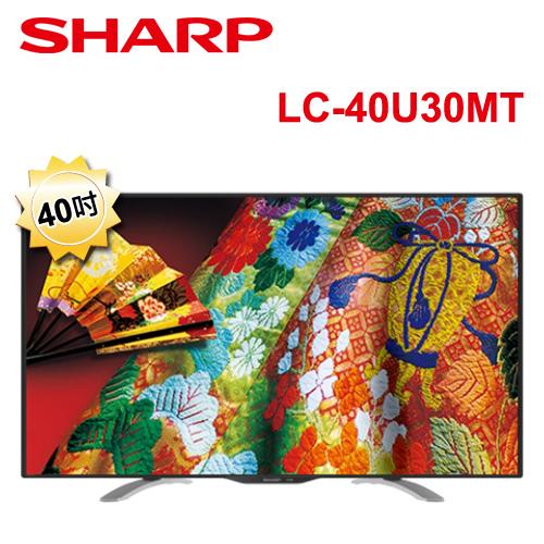 SHARP LC-40U30T 40吋4K 日本原裝 液晶電視