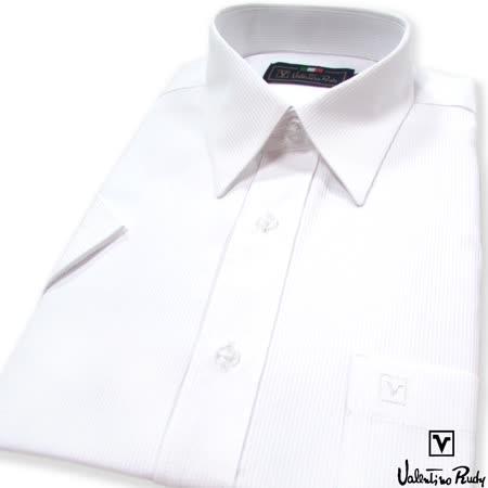 Valentino Rudy范倫鐵諾.路迪 短袖襯衫-白細紋