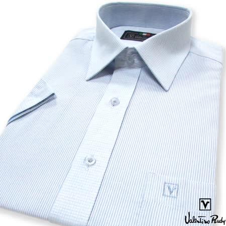 Valentino Rudy范倫鐵諾.路迪 短袖襯衫-藍細紋