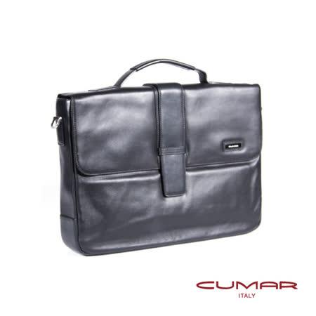 CUMAR 全皮公事包 (雙磁釦) 0296-B2901