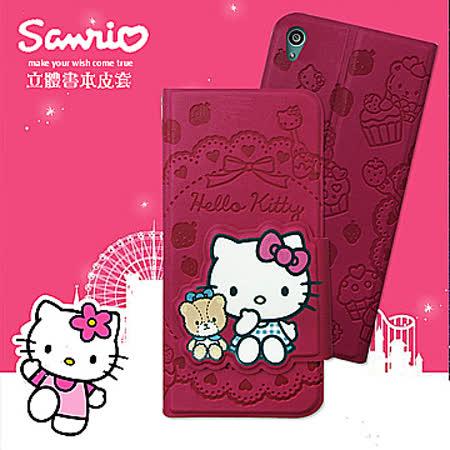 三麗鷗授權正版 Hello Kitty 凱蒂貓 Sony Xperia Z5 立體造型磁扣皮套(杯子蛋糕)