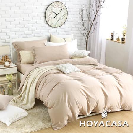 《HOYACASA 氧氣森活》加大四件式森麻被套床包組-經典米