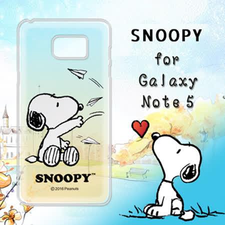 史努比SNOOPY授權正版 Samsung Galaxy Note5 漸層彩繪軟式手機殼(紙飛機)