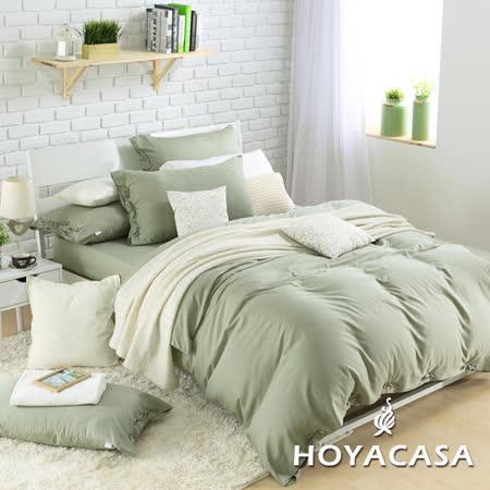 《HOYACASA 氧氣森活》加大四件式森麻被套床包組-紳士綠
