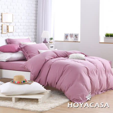 《HOYACASA氧氣森活》雙人四件式森麻被套床包組-優雅紫