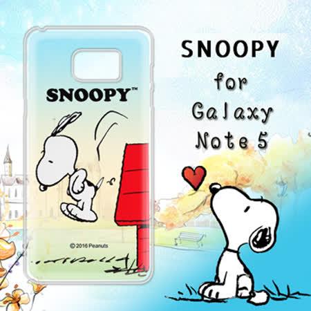 史努比SNOOPY授權正版 Samsung Galaxy Note5  漸層彩繪軟式手機殼(跳跳)