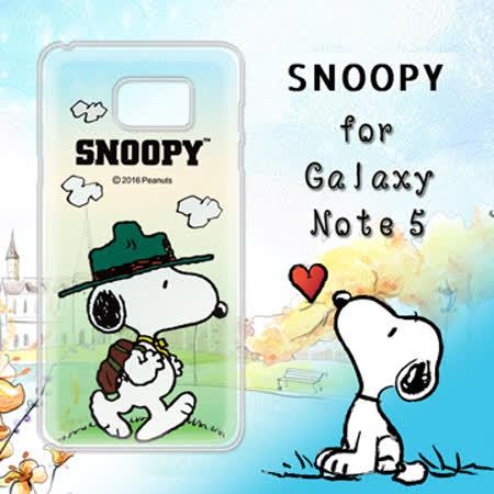史努比SNOOPY授權正版 Samsung Galaxy Note5  漸層彩繪軟式手機殼(郊遊)