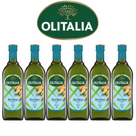 Olitalia奧利塔超值玄米油禮盒組(1000mlx6瓶)