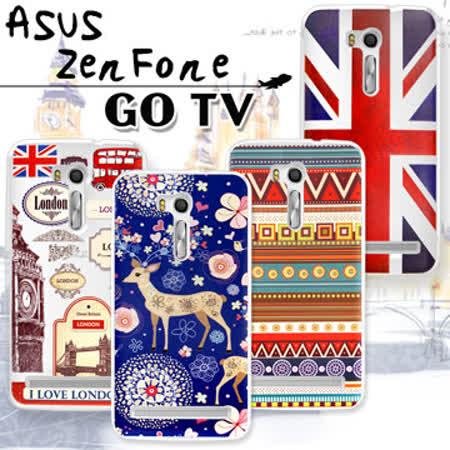 VXTRA  ASUS ZenFone Go TV ZB551KL 5.5吋 率性風格 彩繪軟式保護殼 手機殼