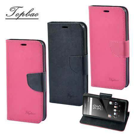 【Topbao】Sony Xperia Z5 Premium 時尚雙色輕盈側立磁扣插卡TPU保護皮套