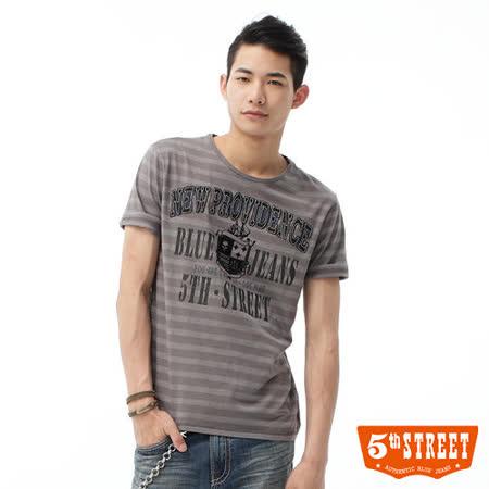 5th STREET 海盜印條紋短袖T恤-男-褐色