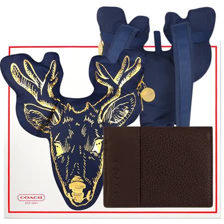 COACH 巧克力色雙摺證件名片/短夾+LeSportsac 深藍色麋鹿造型後背包