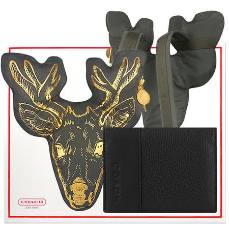 COACH 黑色雙摺證件名片/短夾+LeSportsac 灰色麋鹿造型後背包