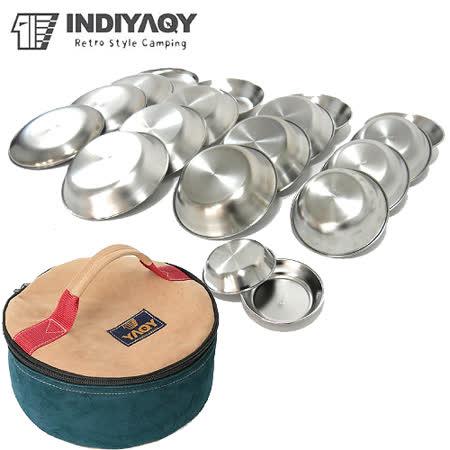 【韓國熱銷】304不鏽鋼餐碗盤十八件組(附收納包)/露營/野餐