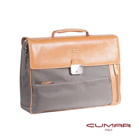 CUMAR 義大利原裝進口公事包 (附鑰匙) 0296-B8107