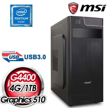 微星H110平台【守護騎士】6代Pentium雙核效能電腦