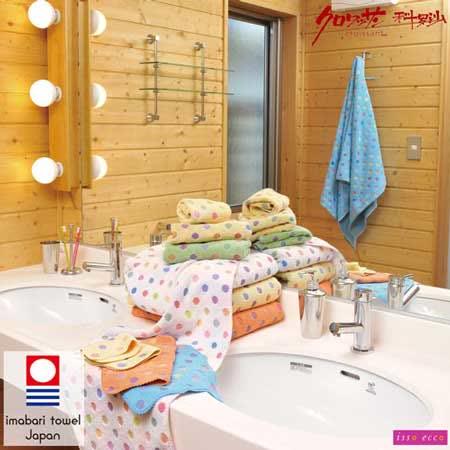 【クロワッサン科羅沙】日本ISSO ECCO今治(imabari towel)~彩玉毛巾34x80cm,四色可選