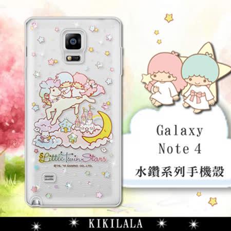三麗鷗SANRIO正版授權 雙子星仙子 KiKiLaLa  Samsung Galaxy Note4 水鑽系列軟式手機殼(飛馬樂園)