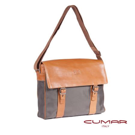 CUMAR 義大利原裝進口書包式側背包 0296-B8407