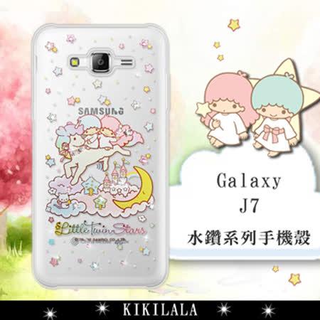 三麗鷗SANRIO正版授權 雙子星仙子 KiKiLaLa  Samsung Galaxy J7 水鑽系列軟式手機殼(飛馬樂園)