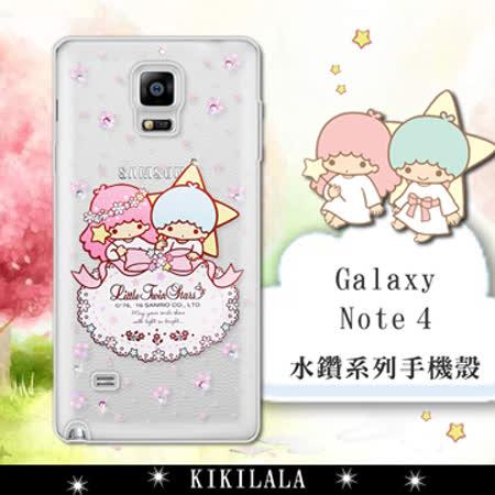 三麗鷗SANRIO正版授權 雙子星仙子 KiKiLaLa Samsung Galaxy Note4 水鑽系列軟式手機殼(花語蕾絲)