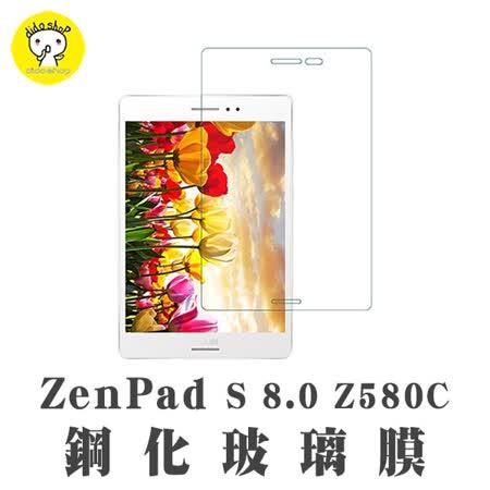華碩 ZenPad S 8.0 Z580C 鋼化玻璃膜(NB075-3)