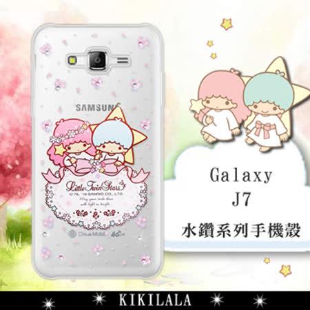 三麗鷗SANRIO正版授權 雙子星仙子 KiKiLaLa Samsung Galaxy J7 J700 水鑽系列軟式手機殼(花語蕾絲)