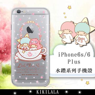 三麗鷗SANRIO正版授權 雙子星仙子 KiKiLaLa iPhone 6s / 6 plus i6s+ 5.5吋 水鑽系列軟式手機殼(許願杯)