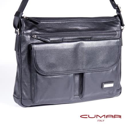 CUMAR 全皮橫式側背包 0296-C0201