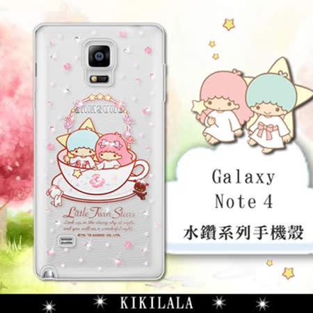 三麗鷗SANRIO正版授權 雙子星仙子 KiKiLaLa  Samsung Galaxy Note4 水鑽系列軟式手機殼(許願杯)