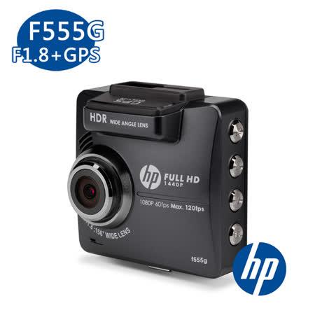 HP 惠普 F555G 高畫質超廣角行車記錄器+1garmin衛星導航6G記憶卡