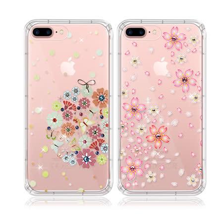 三麗鷗SANRIO正版授權 雙子星仙子 KiKiLaLa  Samsung Galaxy J7 J700 水鑽系列軟式手機殼(許願杯)