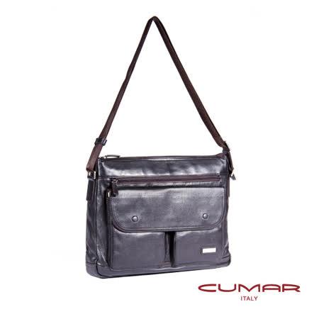 CUMAR 全皮橫式側背包-咖啡色 0296-C0202