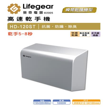 【好物推薦】gohappy 線上快樂購樂奇HD120ST1/2 小鋼炮高速乾手機(110V/220V)心得愛 買 宅配