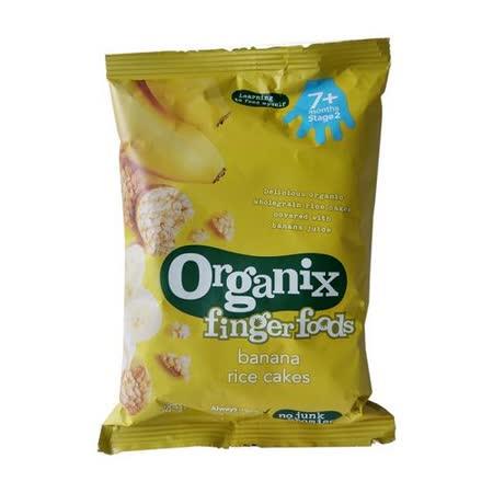 英國Organix 有機寶寶香蕉米餅50g