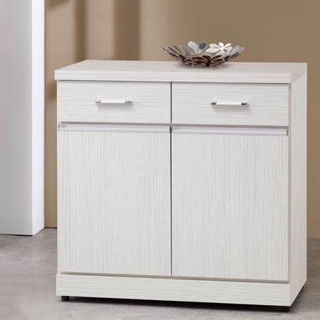 《Homelike》可琳2.7尺收納餐櫃