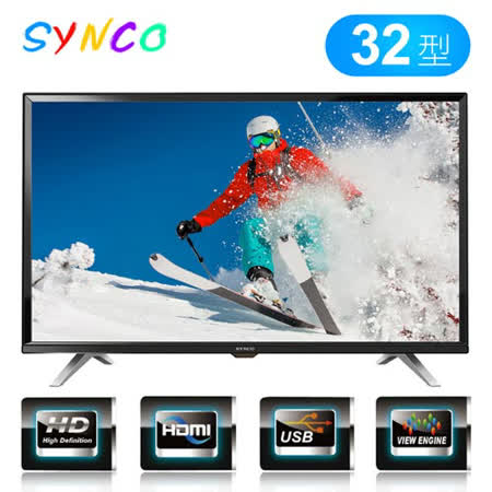 SYNCO 32吋HD高畫質液晶顯示器 LT-32TA16A