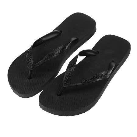 Havaianas 哈瓦仕  巴西拖  沙灘拖鞋  基本款  HF3N0029B9