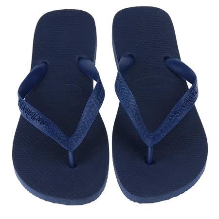 Havaianas 哈瓦仕  巴西拖  沙灘拖鞋  基本款  HF3N0029U9
