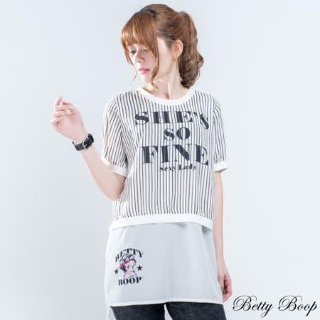 【Betty Boop貝蒂】假兩件透膚條紋雪紡前短後長上衣(共二色)