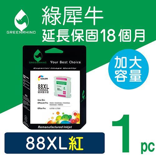 綠犀牛 for HP NO.88XL 紅色高容量環保墨水匣 C9392A
