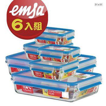 德國EMSA 專利上蓋無縫頂級 玻璃保鮮盒德國原裝進口(保固30年) (0.5Lx2+0.9Lx2+2.0Lx2)超值六入組