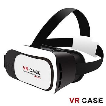 【VR+手把組合】VR CASE頭戴式虛擬實況3D立體眼鏡加贈PS1藍牙手把