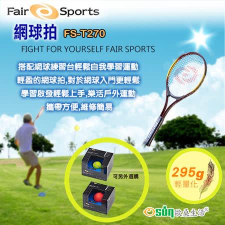 【Osun】FS-T270網球拍(金紅色CE185)