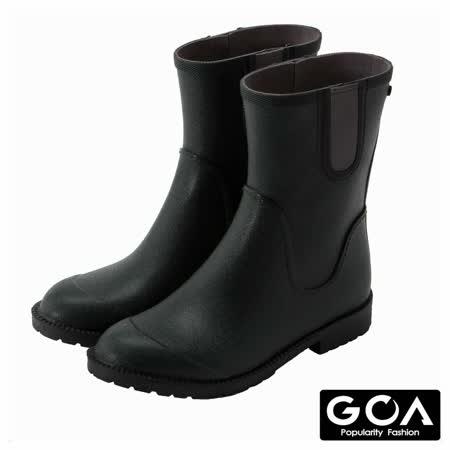 GOA霧面帥氣鬆緊撞色中筒雨靴-深墨綠