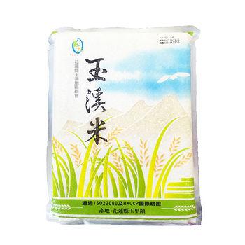 花蓮玉溪農會-玉里米1.8kg